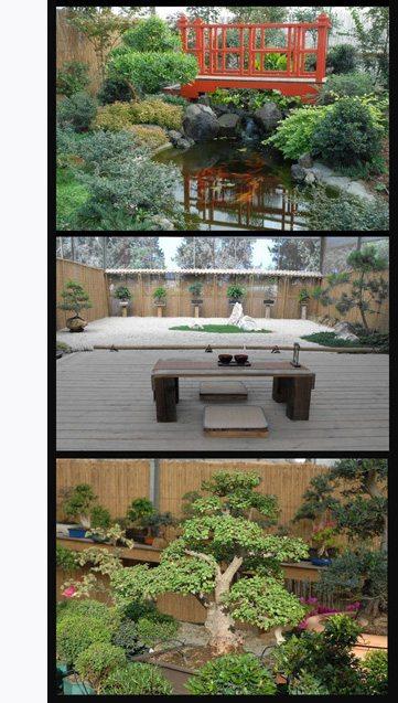 גנים יפנים | גן יפני